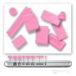 macbook air dust plugs pink